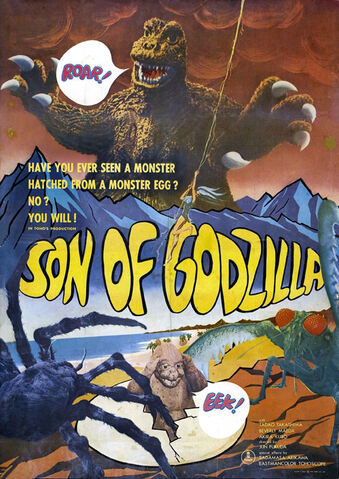 File:Son Of Godzilla.jpg