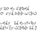 List of Minbari words and phrases