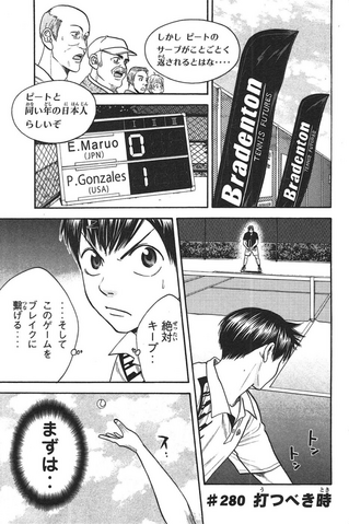 File:Chapter 280.png