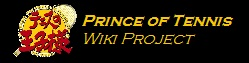 File:Prince of Tennis official Wordmark.png
