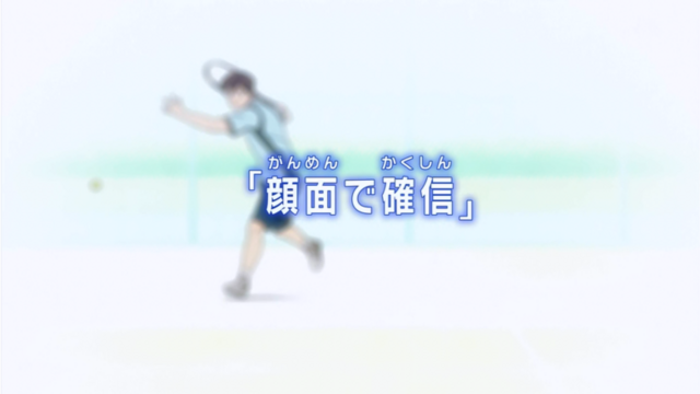File:Episode 4 title.png