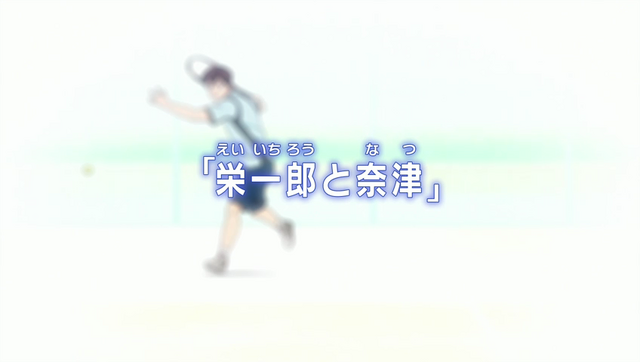 File:Episode 25 title.png