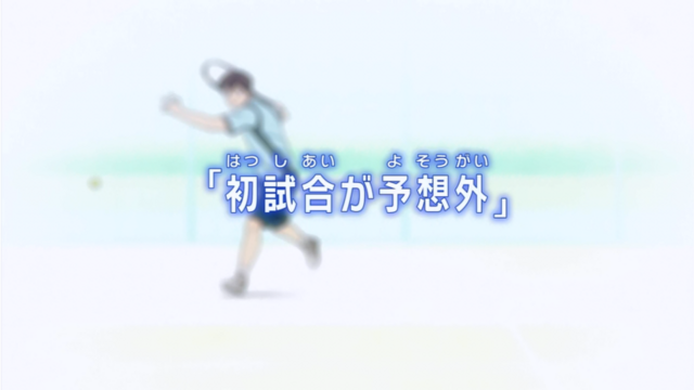 File:Episode 5 title.png