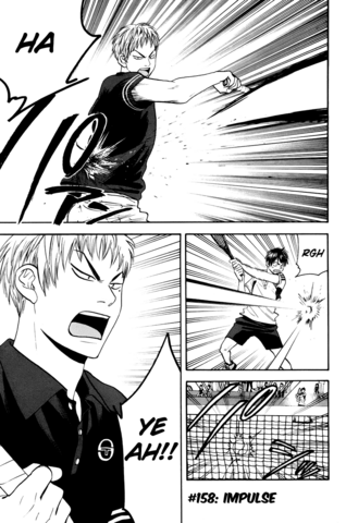 File:Chapter 158.png