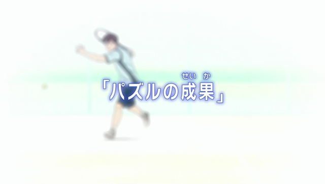 File:Episode 14 title.png