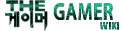 File:Gamer wordmark.png