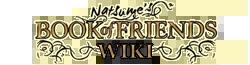 Natsume yuujinchou wordmark
