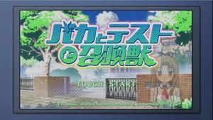 Matsuri special title