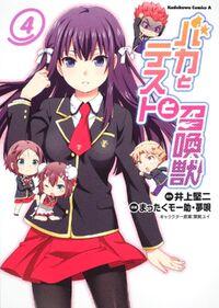 Volume 4 Manga Cover