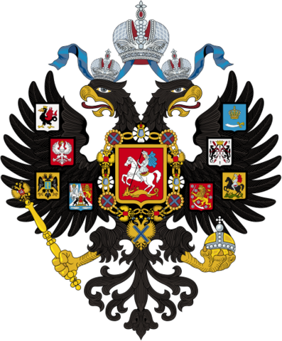 File:Coat of Arms Russia.png
