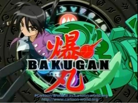 Archivo:Shun Screen.JPG