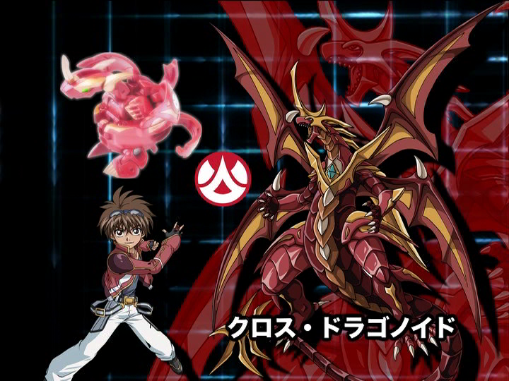 FilePlayManual 13 png Bakugan Aeroblitz