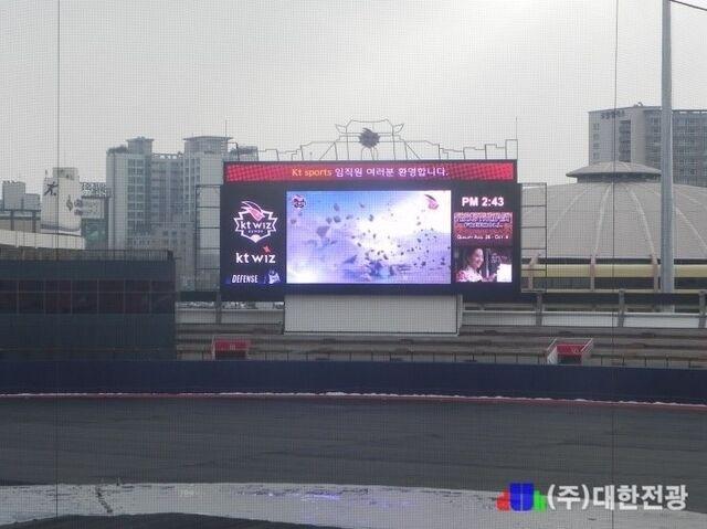 File:New Suwon KT Wiz Park Main Scoreboard Image1.jpg