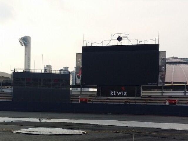 File:New Suwon KT Wiz Park Main Scoreboard Image2.jpg