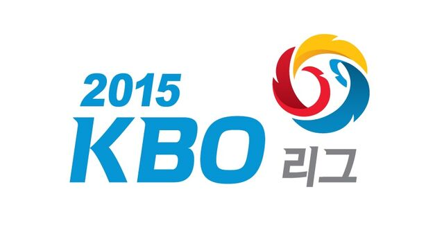 File:2015 KBO League.jpg