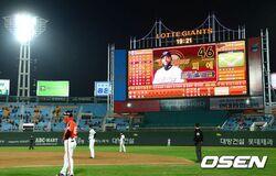 Sajik Baseball Stadium Main Scoreboard