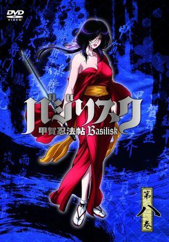 File:DVD8.jpg