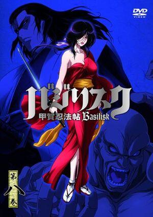 DVD8 LE