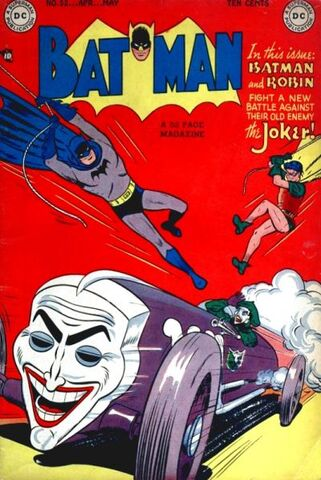 File:Batman52.jpg