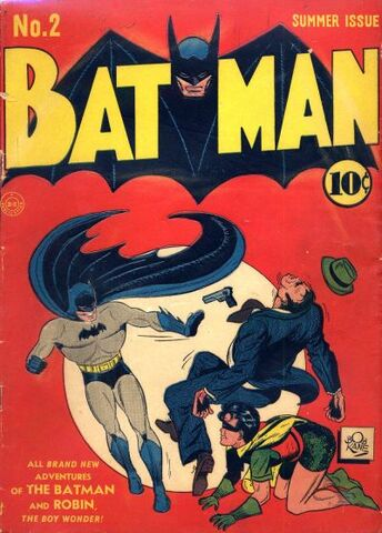 File:Batmanno2.jpg