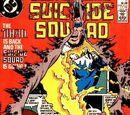 Suicide Squad Issue 17