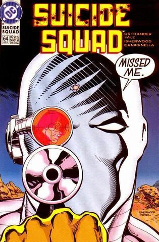 File:SuicideSquad64.jpg