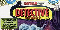 Detective Comics Issue 488