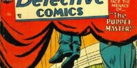 Detective Comics Issue 212