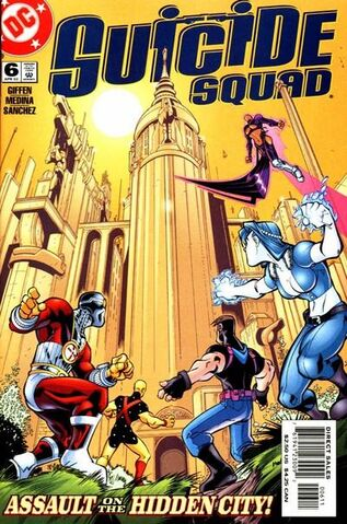 File:SuicideSquad6v.jpg