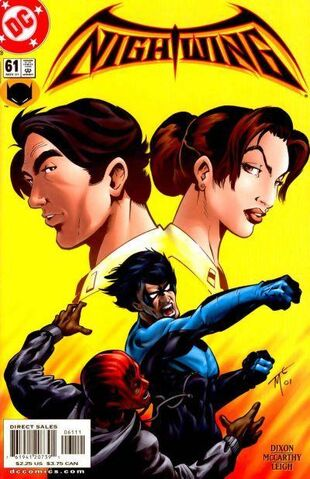 File:Nightwing61v.jpg