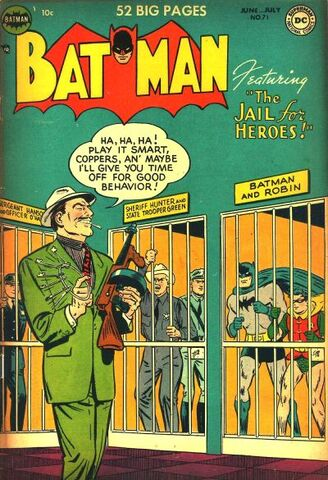 File:Batman71.jpg