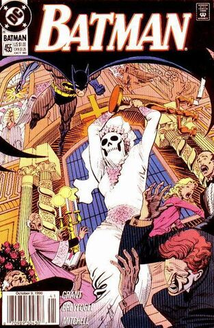 File:Batman455.jpg
