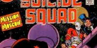 Suicide Squad Issue 5
