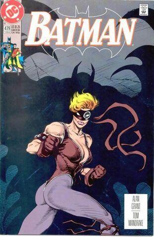 File:Batman479.jpg
