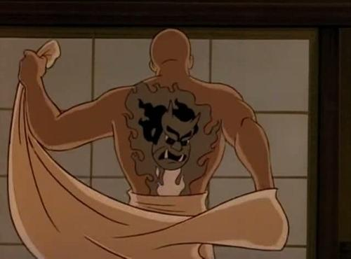 File:Kyodai's tattoo.jpg