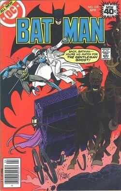 Batman310