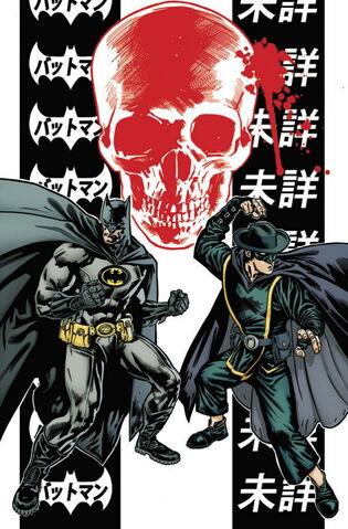 File:Batman Bruce Wayne-9.jpg