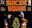 Suicide Squad Issue 1