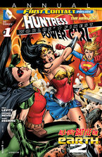 Worlds' Finest Annual Vol 5-1 Cover-1