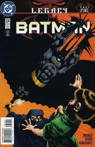 File:Batman534.jpg