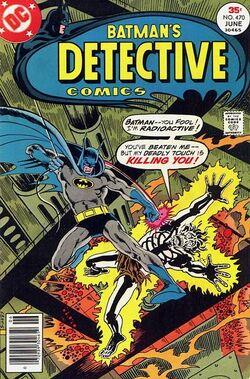 Detective Comics Vol 1-470 Cover-1