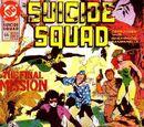 Suicide Squad Issue 66