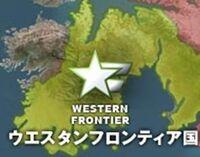 1419095-western frontier