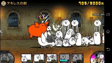Parthenon battle cats wiki