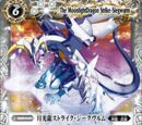 The MoonlightDragon Strike-Siegwurm