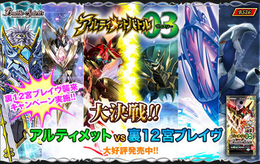 BS26OFFICIAL
