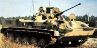 BMD-3