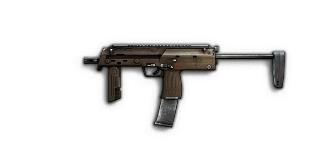 File:Mp7 elite.png
