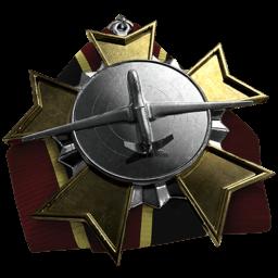 File:Commander Surveillance Medal.png