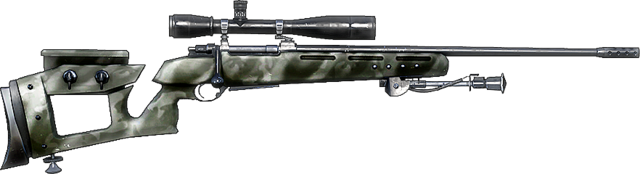 File:BFBC2 GOL Sniper Magnum ICON.png